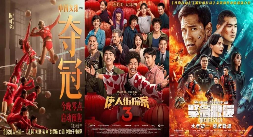 春节档预售大战里来看,谁会成为大赢家?