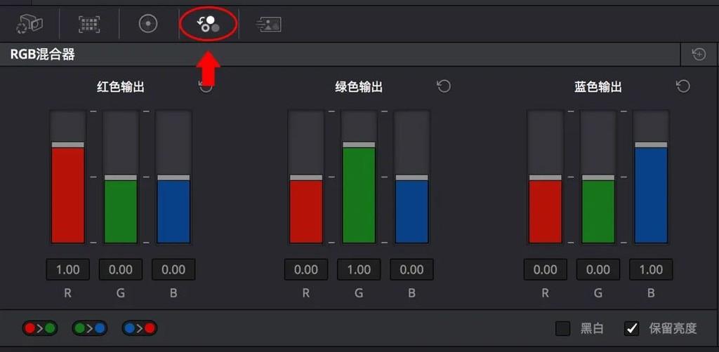 干货课程!如何使用达芬奇RGB混合器创造色彩风格化