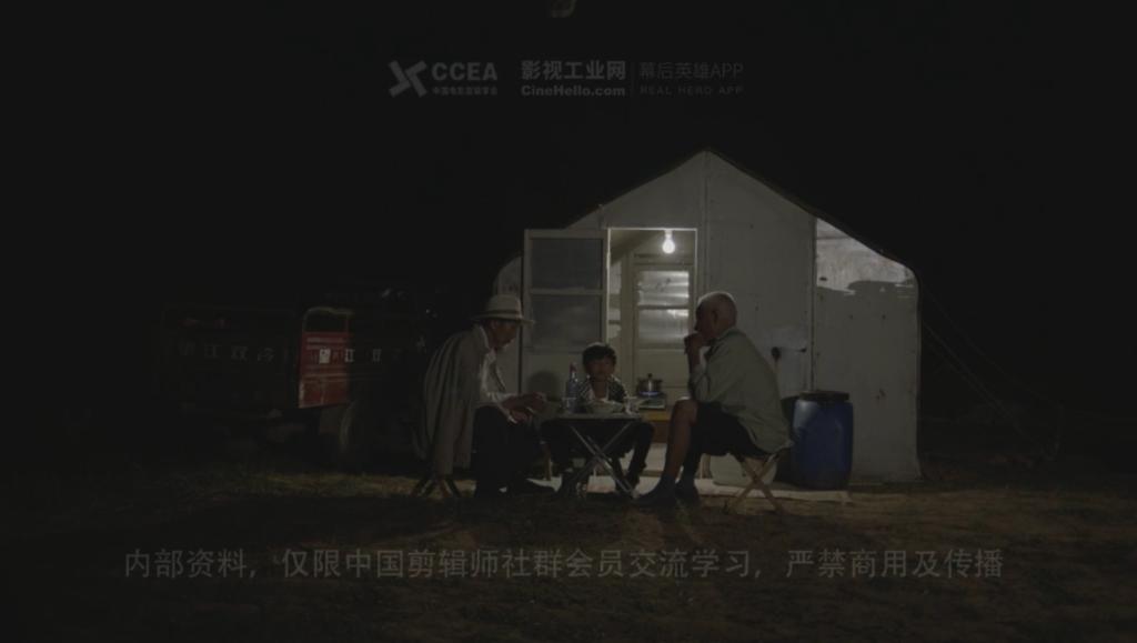 【赛事说明】中国剪辑师社群 2020 电影真实素材剪辑大奖赛第一轮·资格赛