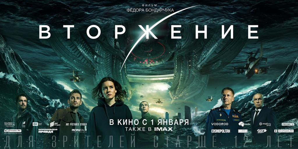 """《莫斯科陷落2》特效简析——""""水围莫斯科""""的逼真水特效是如何制作的?"""