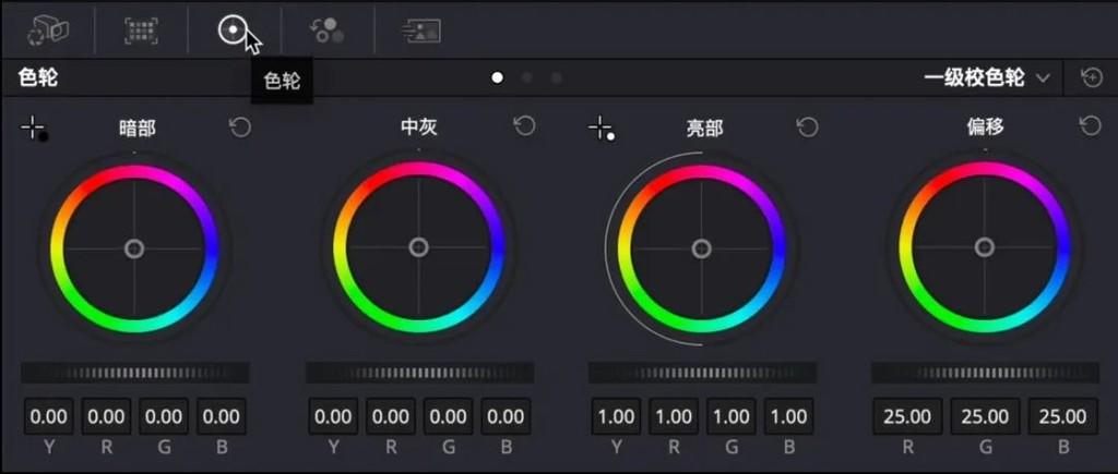 达芬奇、FCPX、PR三款软件色轮工具比较