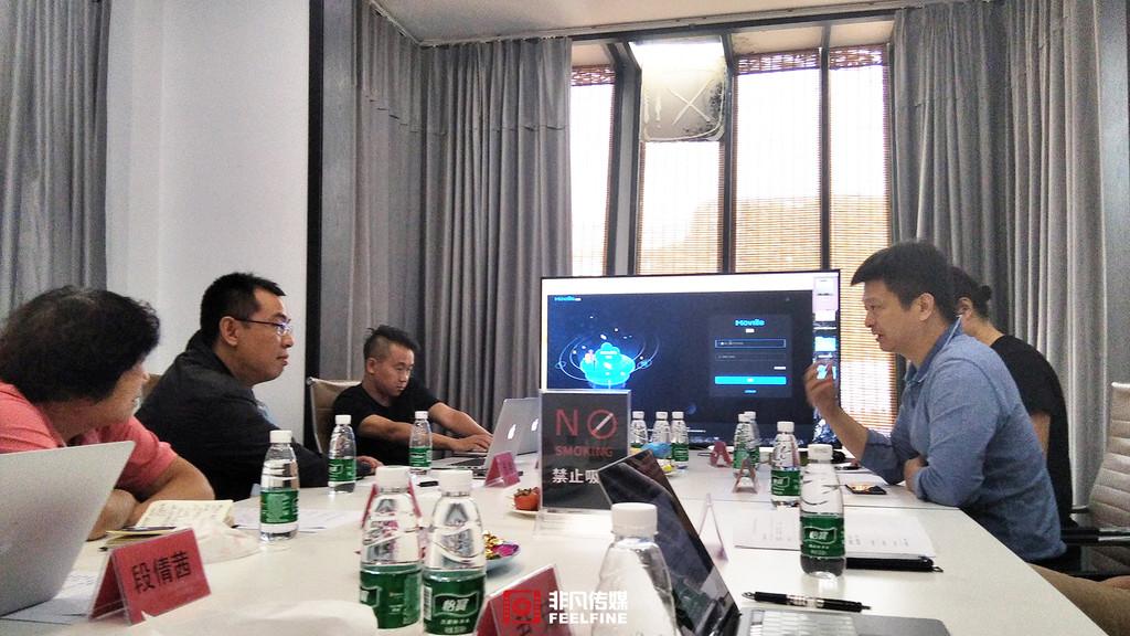 北京网络视听节目服务协会领导莅临非凡传媒参观交流 共期深度合作