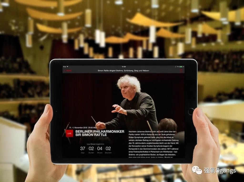 柏林爱乐乐团数字音乐厅安装4K HDR拍摄系统为传统音乐带来新改变