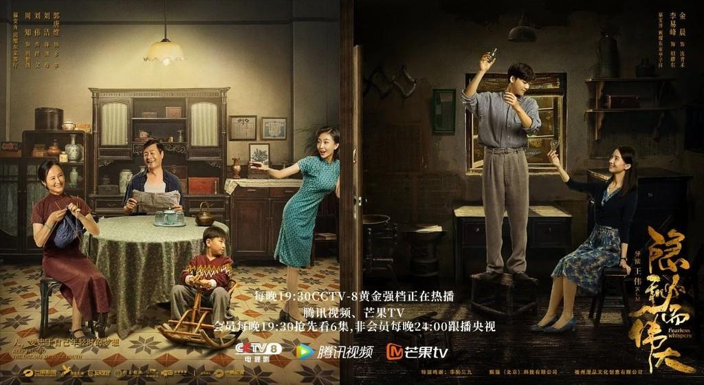 """非凡传媒  《隐秘而伟大》收官 窥见民国时期老上海的""""隐秘时刻"""""""