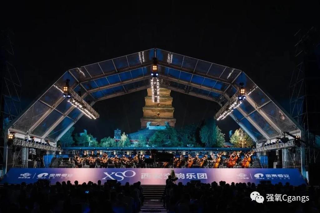 2020西安交响乐团大雁塔户外公演采用强氧小型IP现场制作解决方案