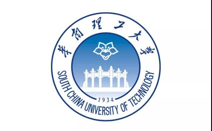 强氧&华南理工大学技术交流会圆满结束