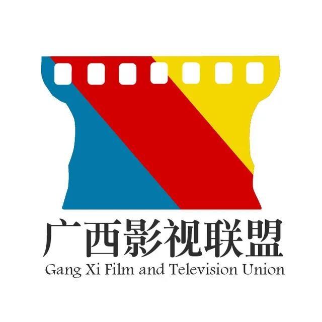强氧受邀参加广西影视行业年会盛典