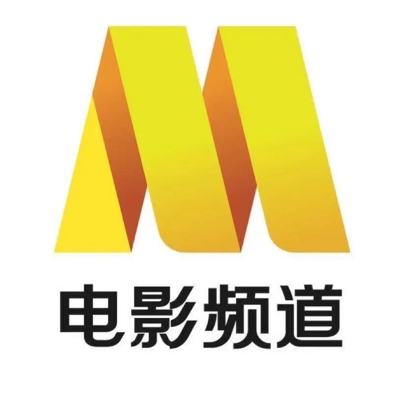 电影频道采用Blackmagic Design产品完成《千顷澄碧的时代》首映融媒体直播