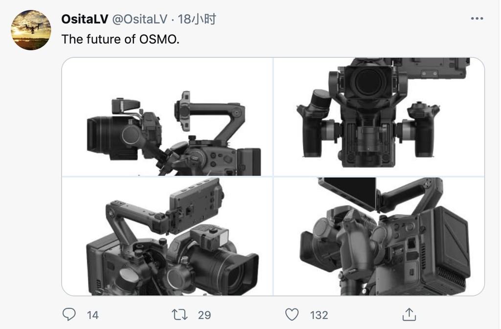 大疆 DJI PRO 摄影机真机曝光,可换镜头,集成三轴稳定器 8K摄影机 第4张