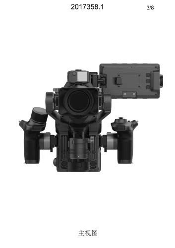 大疆 DJI PRO 摄影机真机曝光,可换镜头,集成三轴稳定器 8K摄影机 第8张