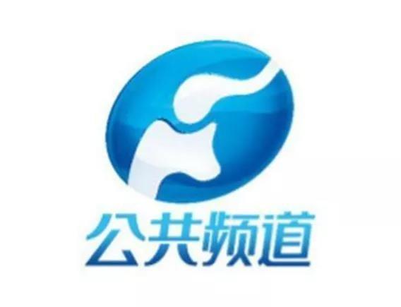 强氧&河南新星数码科技有限公司&河南电视台公共频道技术交流会圆满结束