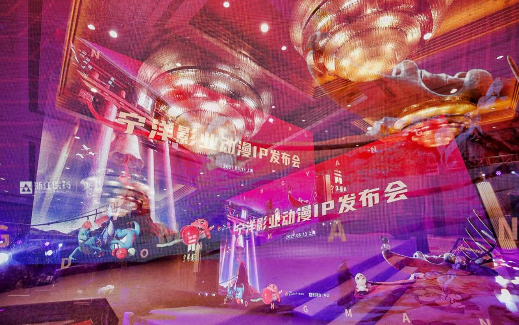 宁洋影业正式进军国产动漫领域