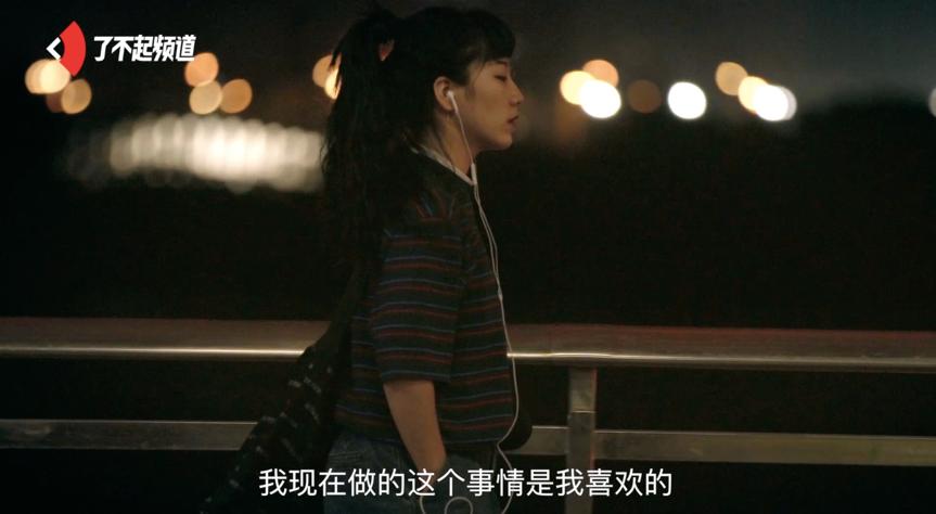 燃!追梦的街舞女孩——两天半打造一支完整记录短片