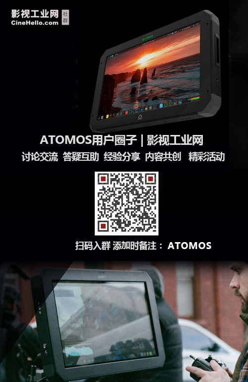 Atomos·CES   Ninja V支持RAW视频录制