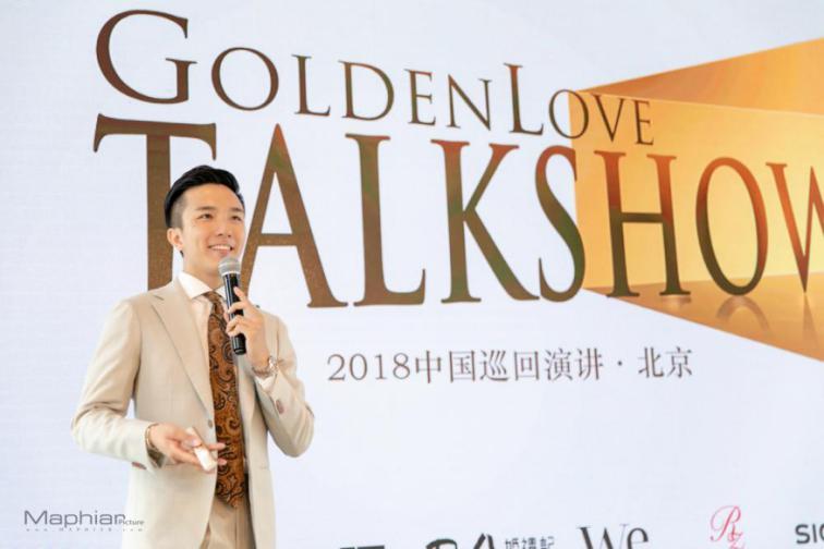 专访婚礼团队GoldenLove:从新手到行业知名,我们的目标远不止此