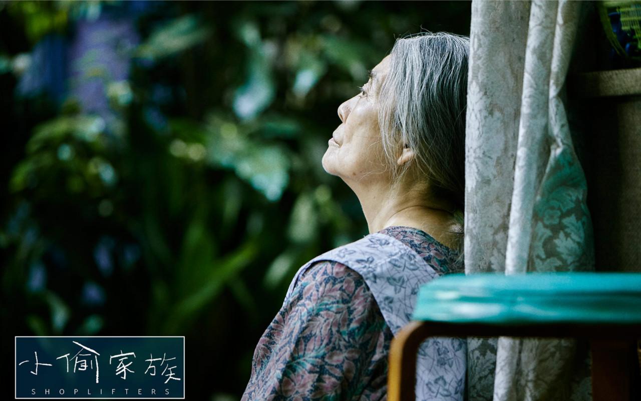 樹木希林去世:这是她的最后一篇访谈录