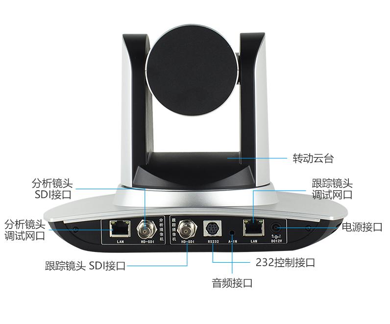 派尼珂NK-HD3200GS老师智能跟踪全景特写云台摄像机