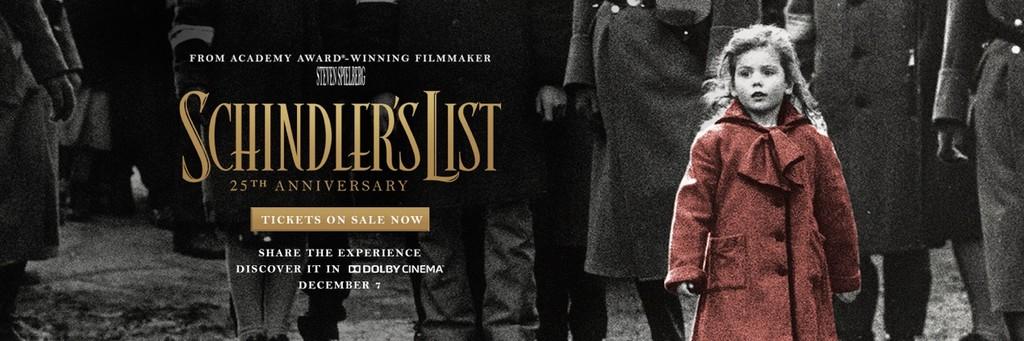 """第22届上海国际电影节公布""""杜比视界""""单元片单 杜比影院版《一代宗师》全球首映"""