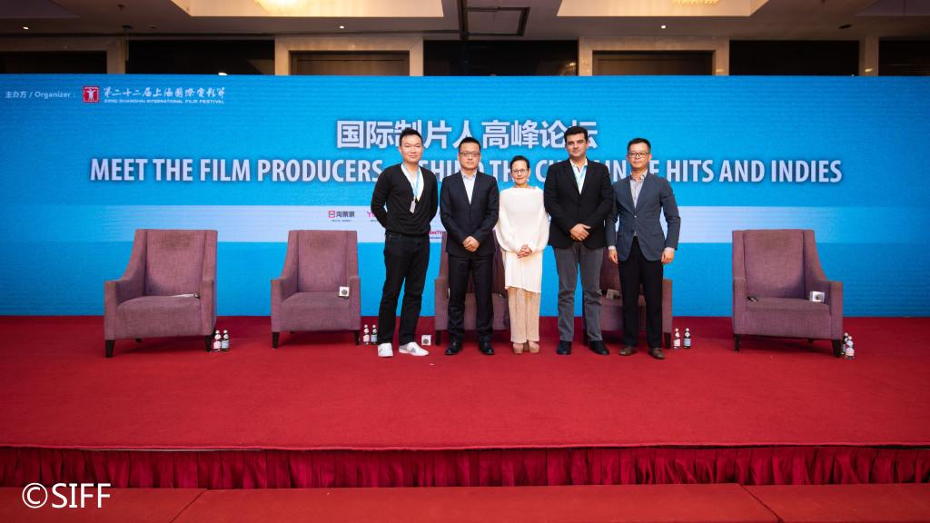 上影节金爵论坛:大制片面临巨变、艺术电影志在全球