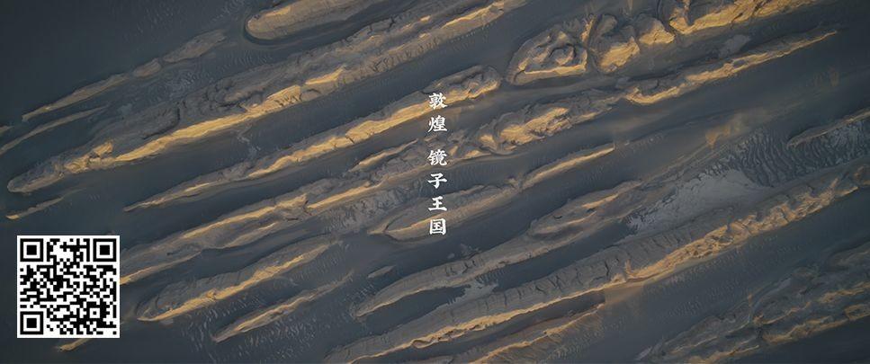 """在沙漠""""镜子王国""""里穿行,""""悟""""Inspire2 的惊险之旅"""