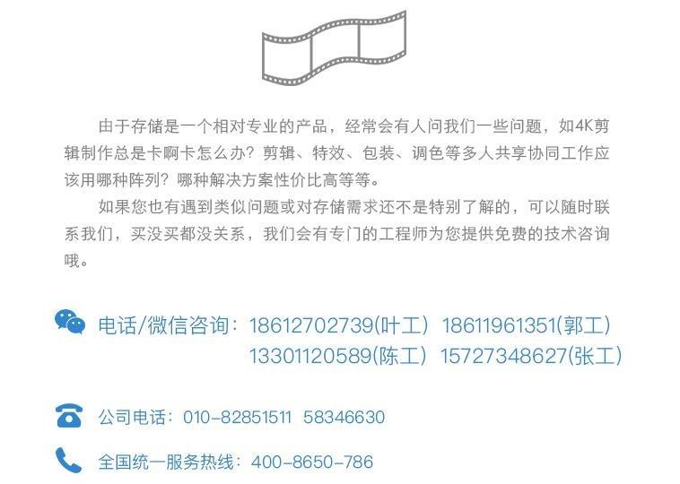 调色存储 | 鑫云助力杭州燃点影视调色