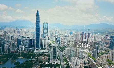 深圳银雁科技公司定制企业形象宣传片,展现集团品牌形象