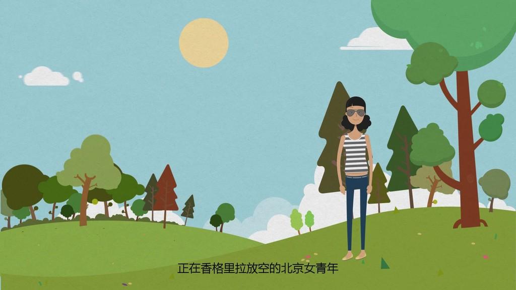 网络信息企业MG动画宣传片制作,以低投入换取高收益