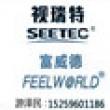 深圳键欣达科技有限公司