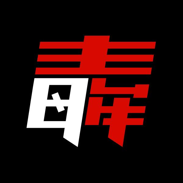 广州有好戏网络科技有限公司