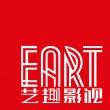 藝趣聯合(北京)影視傳媒科技有限公司