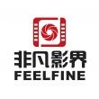 非凡影界(北京)文化传媒有限公司